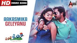 Ko.Ko | Aaksmika Geleyanu | Kannada Video Song | Srinagar Kitty | Priyamani| Music : Ramana Gogula