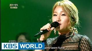 Son Seungyeon - The Unwritten Legend | 손승연 - 전설 속의 누군가처럼 [Immortal Songs 2/2016.09.03]