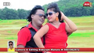 New & latest Khortha HD Video Song    ले लिहे प्यार से तोय दिल    sanjay Gobinda Khortha song
