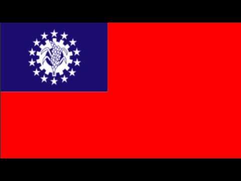 Myanmar Flag and Anthem