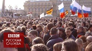 Акция памяти в Москве   Мы все сплотились как один