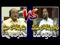 Anil Kumar Yadav Vs Butchaiah Chowdary About Nara Lokesh || Pappu || Bharat Today