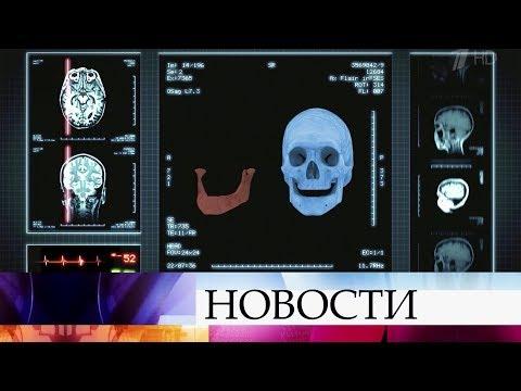 В Ивановской области хирурги с помощью 3D-принтера восстановили подростку почти четверть черепа.