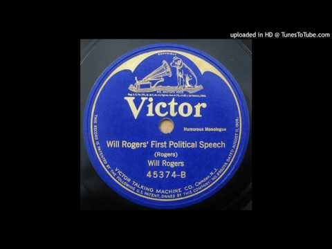 Will Rogers' First Political Speech - 1923