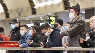 18 người chết vì coronavirus, TQ cô lập Vũ Hán (VOA)