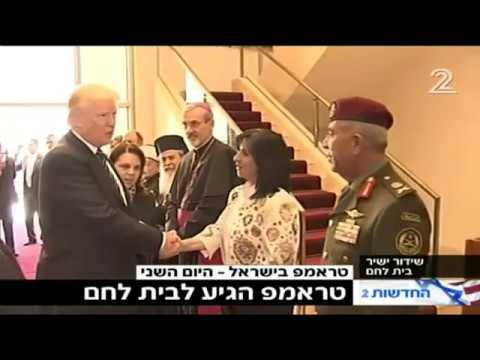 Trump visits Bethlehem, meets Palestinian President Abbas