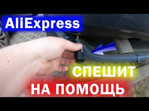 Парктроники для BMW с AliExpress | Установка и тест | BMW X5 E53 PDC