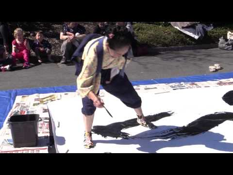 Japanese Calligraphy Performance By Akiko Crowther