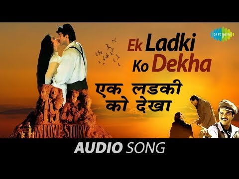 Ek Ladki Ko Dekha  Hindi Movie Song  Kumar Sanu  1942: A Love Story 1994