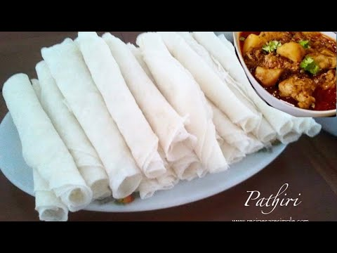Pathiri || പത്തിരി || Ramadan is Near - Recipes With Shana - Malayalam Ep#78