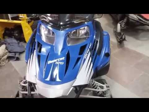 Снегоход Arctic CAT Bearcat 570 XT с пробегом