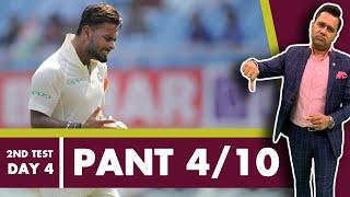 #WIvIND: PANT - 4/10   #AakashVani   Cricket Analysis
