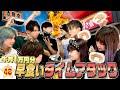 【新シリーズ】吉野家VSすき家!1万円早食い牛丼バトル!!【大食い】