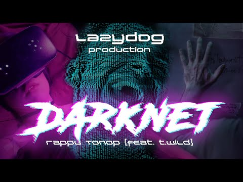 DARKNET -  ГАРРИ ТОПОР (feat T.WILD) (RB PROD)