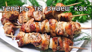 Шашлык из баранины в духовке — самый вкусный маринад, чтобы мясо было мягким и сочным