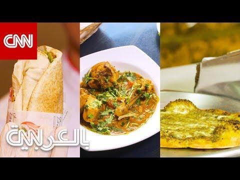كيف تتناول 3 وجبات رئيسية بأقل من 10 دولارات في أبوظبي؟  - نشر قبل 5 ساعة