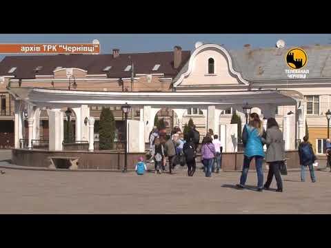 Телеканал ЧЕРНІВЦІ: Угода про асоціацію передбачає для України зобов'язання імплементувати близько 350 європейських акті