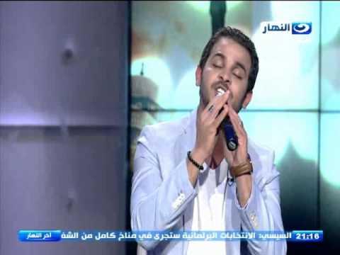 اخر النهار - محمد رشاد - اتحدى العالم  Mohamed Rashad - At7ada El Aalam