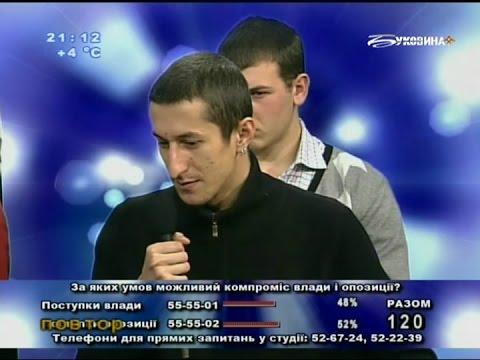 Святослав Вишинський - За яких умов можливий компроміс влади і опозиції? (13.12.2013)