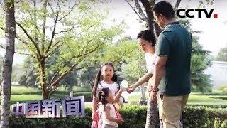 """[中国新闻] 新闻观察:中国迈向""""人才红利""""时代 新中国70年人口健康持续改善   CCTV中文国际"""