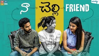 Na Chelli Friend || Wirally Originals | Tamada Media