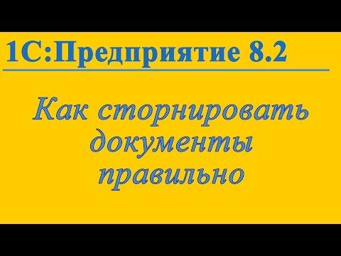reversing the curses,part 3из YouTube · Длительность: 1 час25 мин44 с