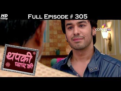 Thapki Pyar Ki - 1st May 2016 - थपकी प्यार की - Full Episode (HD)
