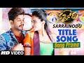 Sarrainodu Video Song Promo Sarrainodu Allu Arjun Rakul Preet Singh Catherine Tresa mp3