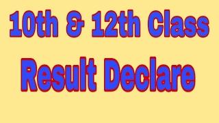 10th & 12th Result Declare