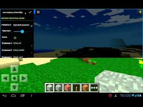 Играем с клавой и мышкой через Tincore Keymapper