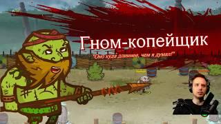 4 майские инди игры - Die for Valhalla - Floor Kids - Runner3 - Creepy Road
