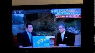《緊急》伊予灘でM6.2の地震 デパートで天井が剥がれ落ちる‼?