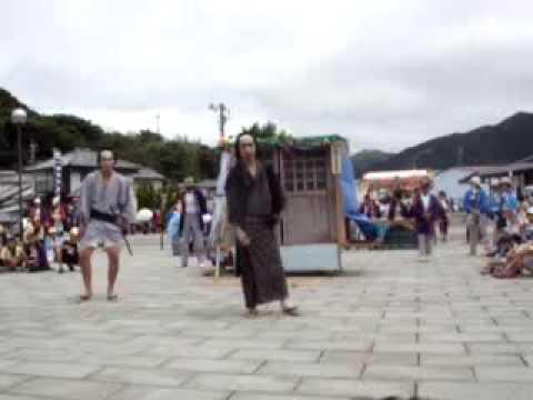 神ノ浦小学校 - YouTube