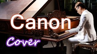 Canon (Violin + Piano)鋼琴 Jason Piano    (Violin: Logic9 Loop)
