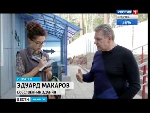 Работа в Пинске: список вакансий, актуальных сегодня