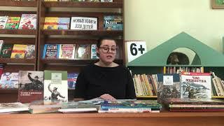 Он-лайн чтение. А. Печерская Дети-герои Великой Отечественной войны Леня Голиков