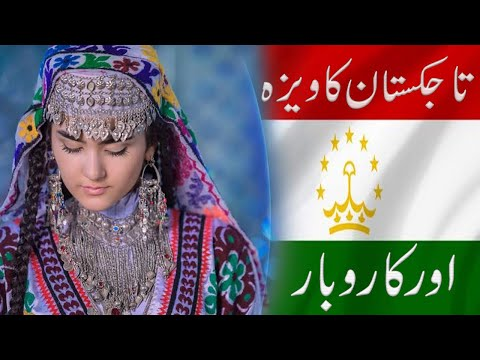 Tajikistan Visa and Business