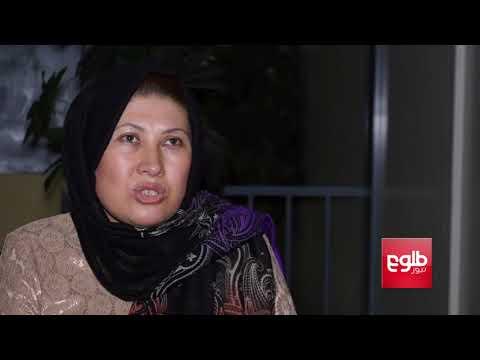 DAHLEZHA: Kabul Case Of Domestic Violence Probed