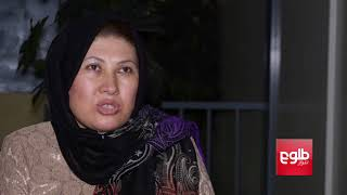 DAHLEZHA: Kabul Case Of Domestic Violence Probed