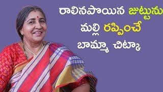 రాలిన,పొయిన జుట్టును మల్లి రప్పించే బామ్మా చిట్కా|Best home remedy for Hairfall|| Bamma Vaidyam