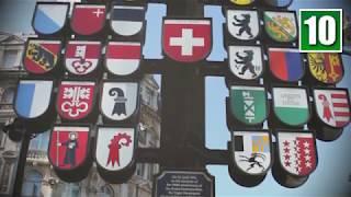 Швейцария(, 2017-09-30T14:01:13.000Z)