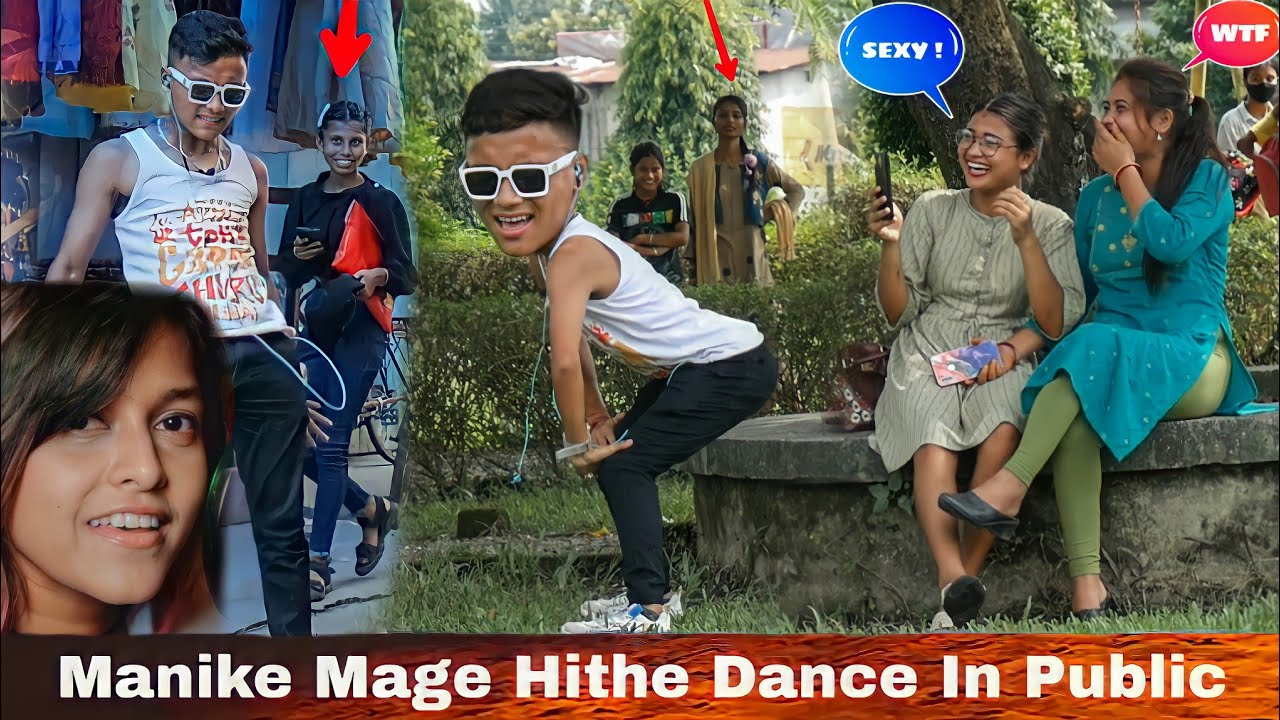 Manike Mage Hithe in public 🤣| singing in public 😂| Epic Reaction | Rock Lama