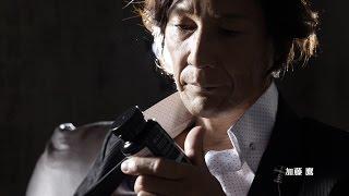 加藤鷹でお馴染みのサプリ『メガマックスプロ』
