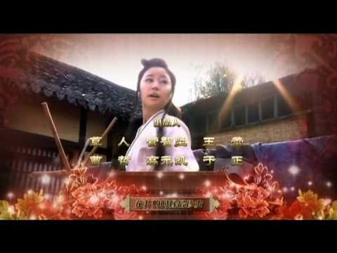 Schemes of a Beauty (美人心计, Meiren xinji) OP (Ruby Lin - Luo Hua)
