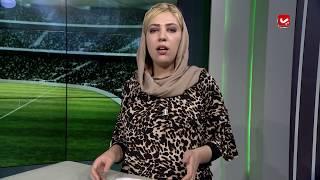 النشرة الرياضية 13 - 10 - 2018 | تقديم سارة الماجد | يمن شباب
