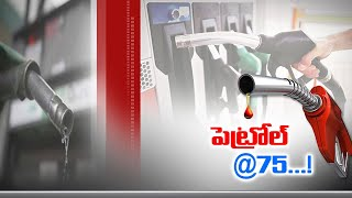 Petrol Prices Can Come Down to Rs 75 | Diesel to Rs 68 Under GST | SBI Economists