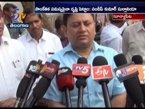 Excess Scholarship Funds to 8 Colleges | Investigation Speeds Up | Suryapet District