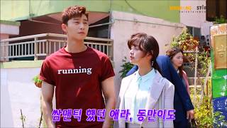 Park Seo Joon and Kim Ji Won - Behind the Scenes Moments (Fight for My Way)