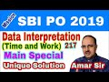 Data Interpretation Questions-217 (Time and Work) SBI PO Main 2019 Special #Amar Sir