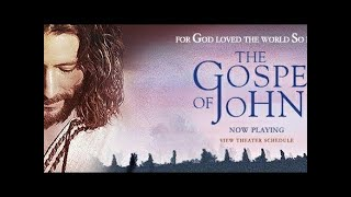 རྫོང་ཁ - Dzongkha (Bhutan) Full Movie | ཡོ་ཧ་ནཱན་ལེའུ་ | Jesus: How Receive Eternal Life | Subtitles